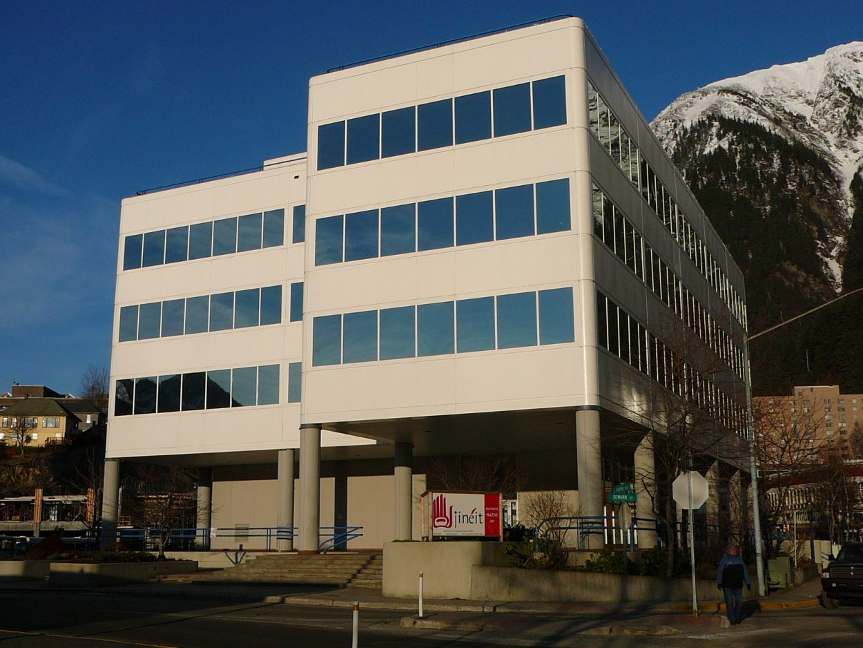 Sealaska Plaza is the location of the regional Native corporation's Juneau headquarters.  Shareholders are casting ballots to fill five board of directors seats.  (File photo/KTOO)