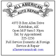 All american auto Tile